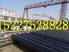 荆门TPEP防腐钢管/直埋式保温钢管厂家