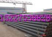 长沙钢套钢保温钢管厂家/