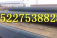 长沙3PE防腐无缝钢管厂家·