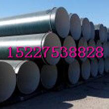 合肥大口径环氧煤沥青防腐钢管厂家(一路领先)图片