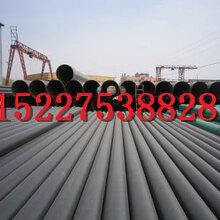 沈阳普通级3pe防腐钢管厂家图片