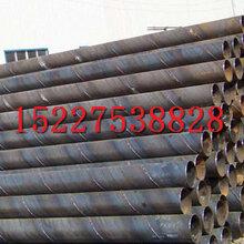 黔西南污水處理3PE防腐鋼管廠家/一路領先圖片
