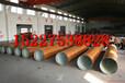 天津加強級水泥砂漿防腐鋼管廠家(永創第一)