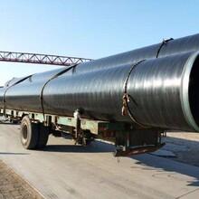 台州tpep防腐钢管厂家(加工定做)-介绍图片