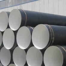 延安保温钢管厂家(生产公司)-介绍图片