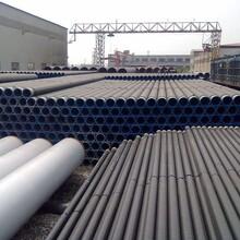 清远环氧煤沥青防腐钢管厂家(钢管厂家)-推荐图片