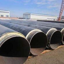 新疆保温钢管厂家(每米多少钱)-%介绍图片