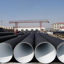 新疆环氧粉末防腐钢管厂家%(每米多少钱)简介图片