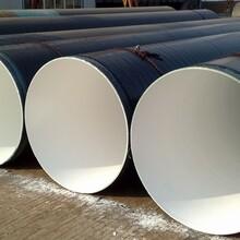 武汉环氧煤沥青防腐钢管厂家(加工定做)-$介绍图片