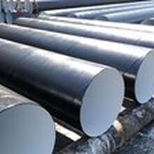 大兴安岭tpep防腐钢管厂家(每米多少钱)-介绍图片