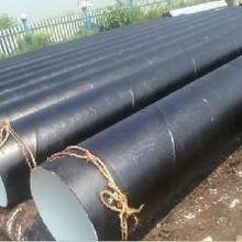 锡林郭勒环氧煤沥青防腐钢管厂家%加工定做.图片