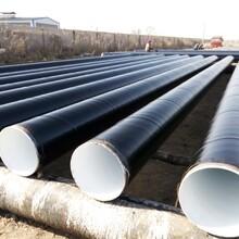 济南钢套钢保温钢管厂家%钢管公司-简介图片