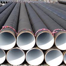 威海ipn8710防腐钢管厂家%钢管公司.图片