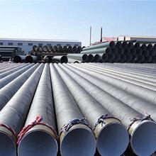 锡林郭勒3pe防腐钢管价格《加工订制》图片
