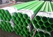 国标%嘉兴保温钢管厂家%《生产公司》.