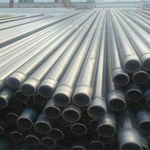 国标%安顺无缝钢管生产厂家%《生产公司》.图片