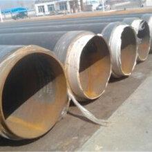 国标%曲靖3PE防腐燃气钢管每米多少钱%《生产优游优游》.图片