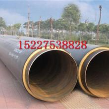 玉溪聚氨酯保温钢管生产厂家%(保温钢管价格)图片