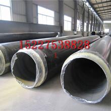 双鸭山保温防腐螺旋钢管生产厂家(防腐钢管价格)图片
