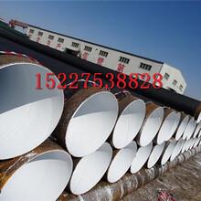 恩施直埋保溫鋼管多少錢一米$防腐鋼管生產公司推薦圖片