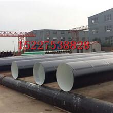 云南3PE防腐焊接钢管生产厂家(保温钢管价格)图片