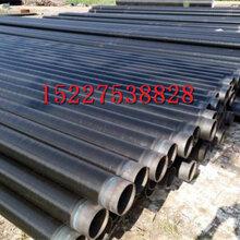中卫3PE防腐螺旋钢管生产厂家√防腐推荐图片