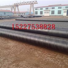 玉林地埋保溫鋼管廠家價格$防腐鋼管生產公司推薦圖片