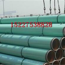 濮陽保溫鋼管廠家價格%生產公司保溫推薦圖片