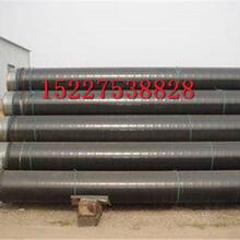 安康內環氧外3pe防腐鋼管廠家價格%生產公司.圖片