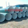 内环氧外3pe防腐钢管/鄂尔多斯厂家价格%畅销全国