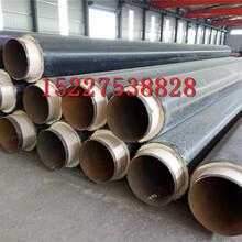 铁岭聚氨酯保温钢管厂家+图片