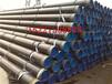 淮北tpep防腐鋼管生產廠家(保溫鋼管價格)