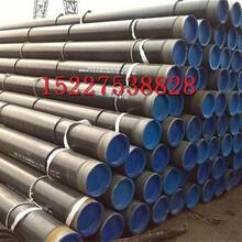 萊蕪加強級3pe防螺旋鋼管生產廠家%新聞報道圖片