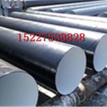 亳州黄夹克保温钢管厂家价格-新闻推荐图片