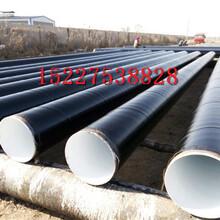 3PE防腐焊接钢管/凉山厂家价格%畅销全国图片