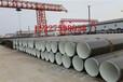 常德tpep防腐钢管生产厂家%新闻报道