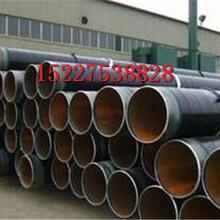三明普通級3PE防腐鋼管廠家$保溫推薦圖片