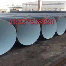 IPN8710防腐钢管/兴安厂家价格%畅销全国图片