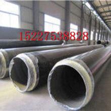 滁州3PE防腐無縫鋼管廠家%生產公司保溫推薦圖片