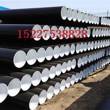 张掖TPEP防腐钢管厂家(防腐钢管价格)图片