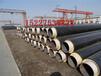 长沙岩棉钢套钢保温钢管厂家价格-新闻推荐