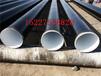 安徽3PE防腐焊接钢管厂家%新闻报道