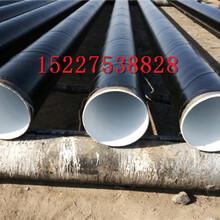 南昌3PE礦用防腐鋼管廠家%生產公司.圖片