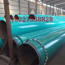 牡丹江岩棉保温钢管生产厂家+图片