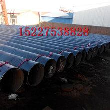 杭州tpep防腐鋼管價格廠家(保溫鋼管價格)圖片
