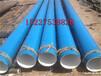 莆田3PE矿用防腐钢管厂家(保温钢管价格)
