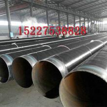 邵陽小口徑3PE防腐鋼管生產廠家%生產公司保溫推薦圖片