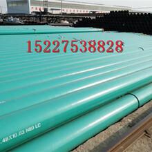 本溪國標3pe防腐鋼管生產廠家%生產公司保溫推薦圖片