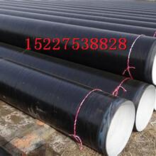 濱州3PE防腐直縫鋼管廠家%生產公司保溫推薦圖片