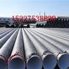 水泥砂浆防腐钢管/信阳厂家价格%畅销全国